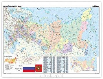 Rosja Mapa Polityczna Jezyk Rosyjski